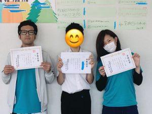 漢字検定 結果が届きました・・・・