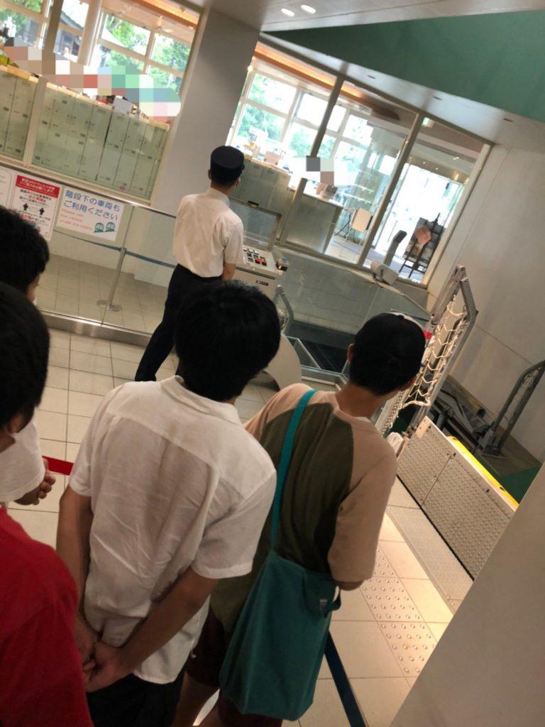 夏休み活動~in 藻岩山